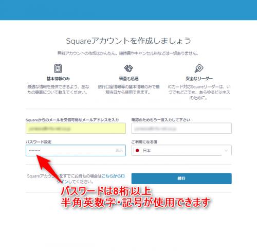 新規登録-1