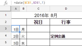 2016-08-08_20h10_14