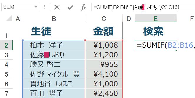 2016-09-04_11h48_48