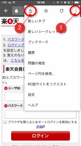 新規登録2-1