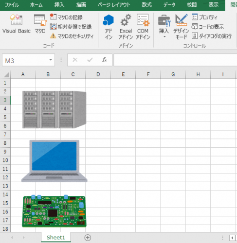 excel,vba,shapes,addpicture,repeat,images,all,sheet