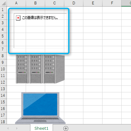 excel,vba,shapes,addpicture,repeat,images,anotherfiletype,error
