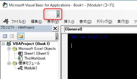 excel,vba,エディター,新しいバー,画面表示