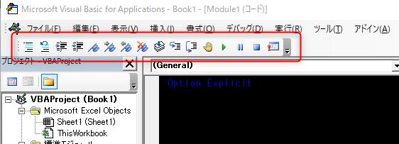excel,vba,エディター,新しいツールバー作成