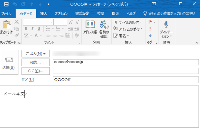 vba,outlok,display,メール画面