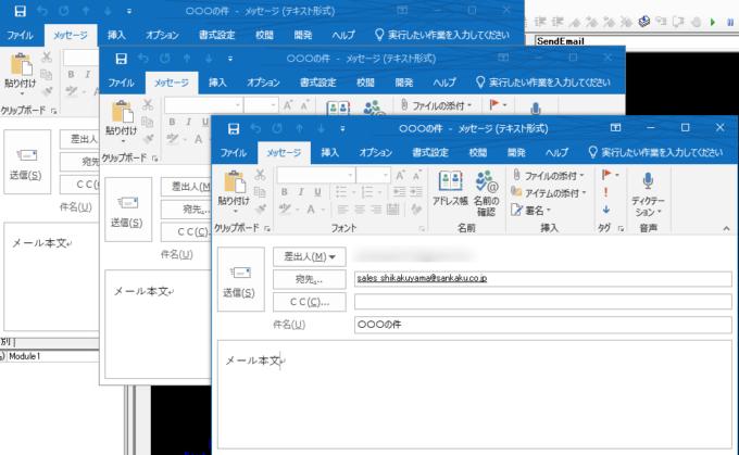 vba,outlook,メール画面,複数