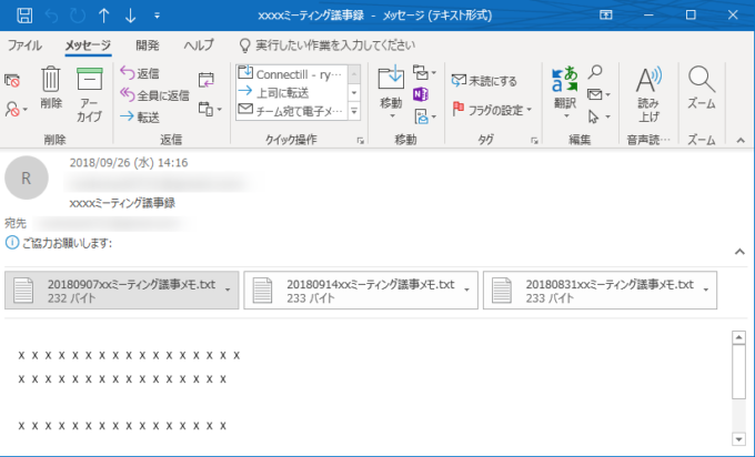 outlook,vba,添付ファイル,メール