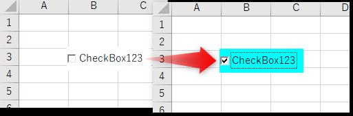 エクセル,checkbox,イベント,on