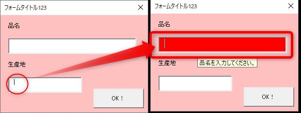 イベント,enter