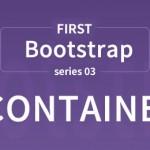 Bootstrapでコンテンツを中央寄せするcontainerの役割を覚えよう!