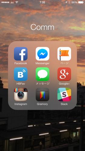 iPhone6フォルダSNS用