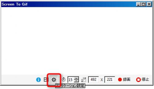 400_ScreenToGif-control