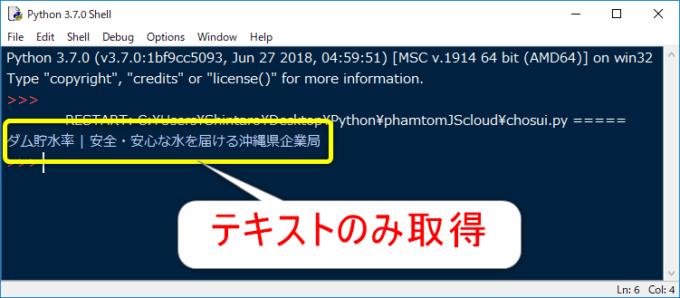 Python_Titleのテキスト