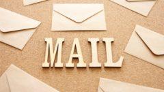 Gmailアイキャッチ