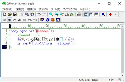 oedit-html