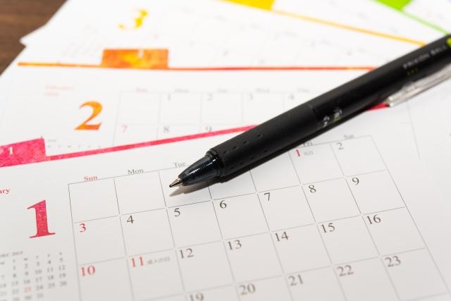 複数カレンダー