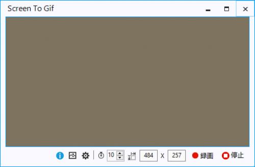 ScreenToGif-modern