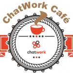 チャットワーク大好きユーザー達のイベント「ChatWork Café 東京 Vol.1」が開催されました!