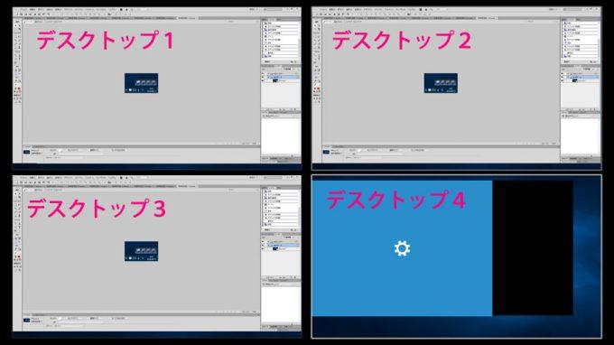 同じソフト画面が表示されています