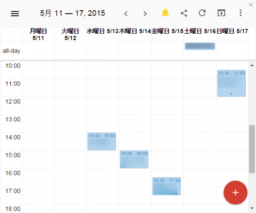 Checker Plus for Google Calender 週表示