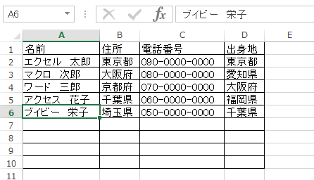 Endプロパティ例