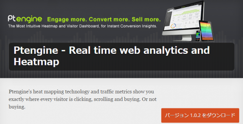 Ptengine - Real time web analytics and Heatmap