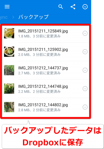 Screenshot_20151216-013601