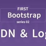 CDNを利用して最速お手軽にBootstrap導入しよう!サンプル付き実践編