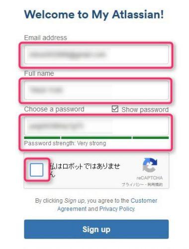 アカウント情報を入力