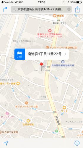 Apple地図