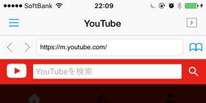 YouTubeを検索