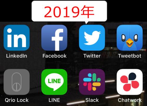 2019年iPhoneXの5,6列目