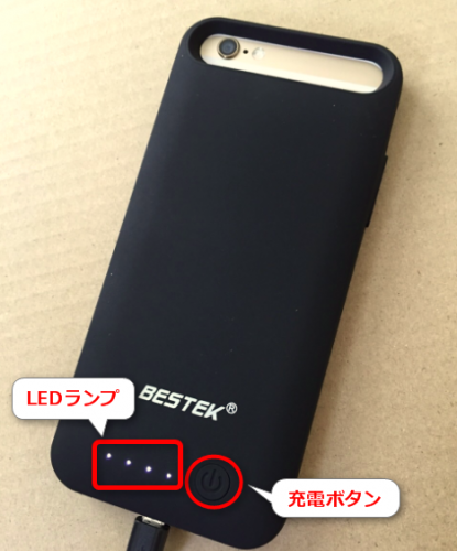 BESTEK iPhone6用バッテリーケース充電中