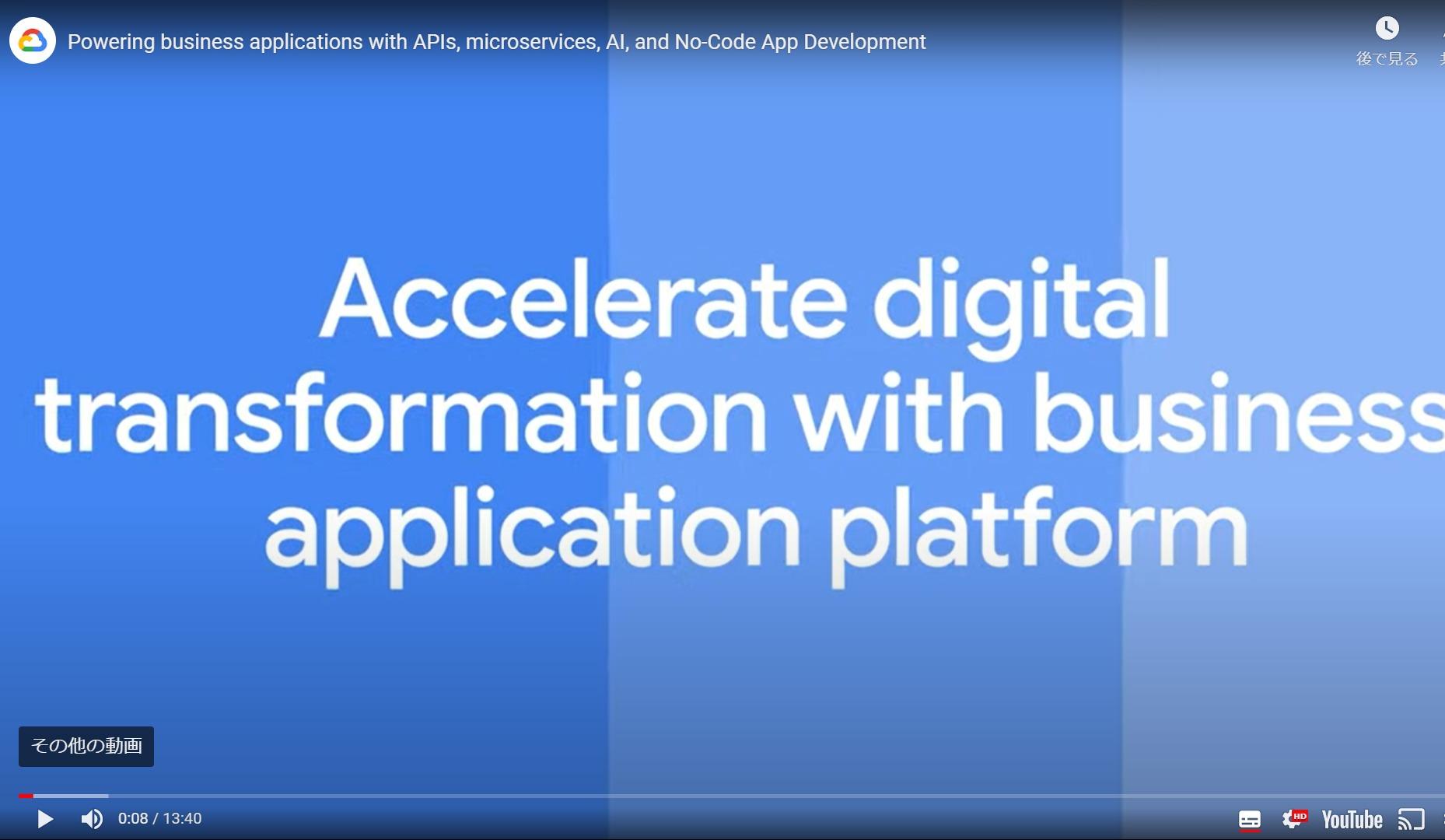 business-application-platform