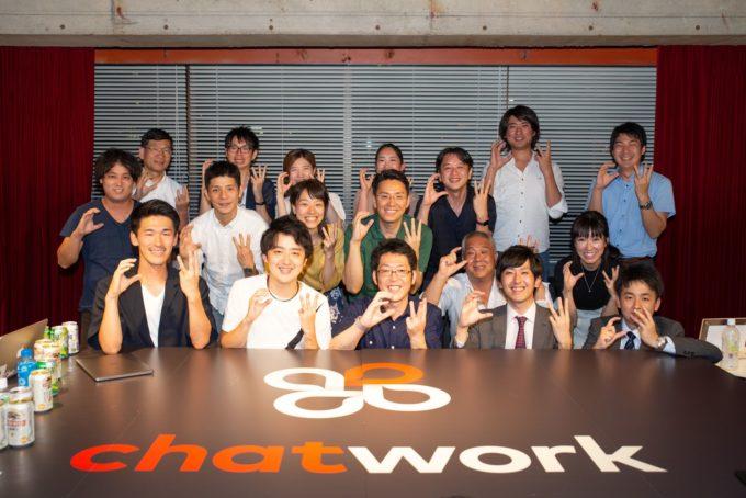 ChatWork Café 東京 Vol.3その5