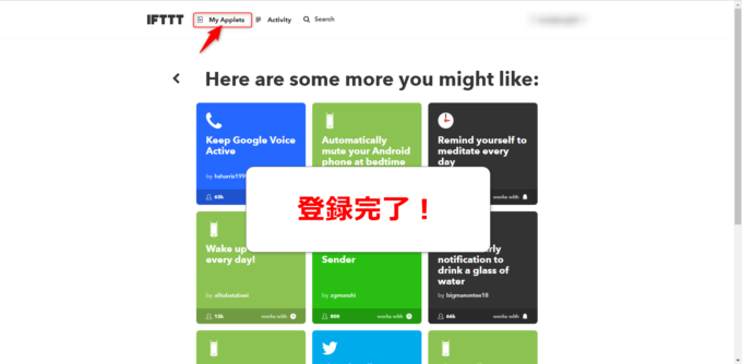 chatwork-ifttt1-10