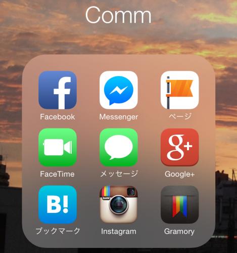 iPhone6 Commフォルダ