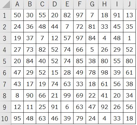 conf1-4