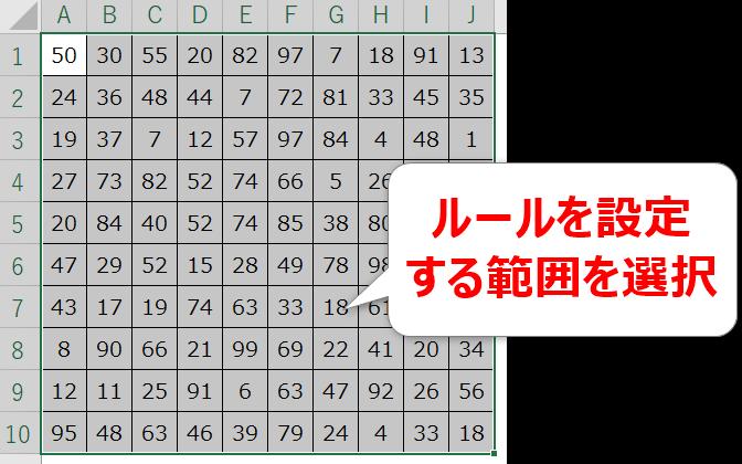 conf1-5