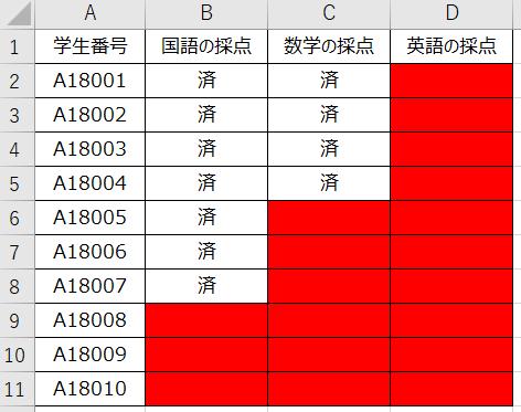 conf3-9