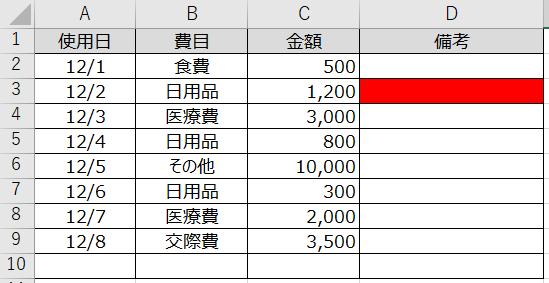 conf5-4