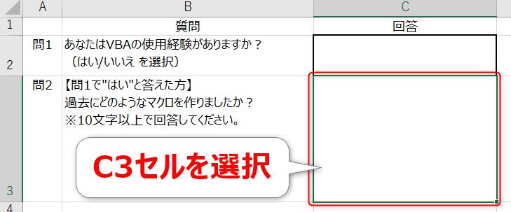 conf6-10
