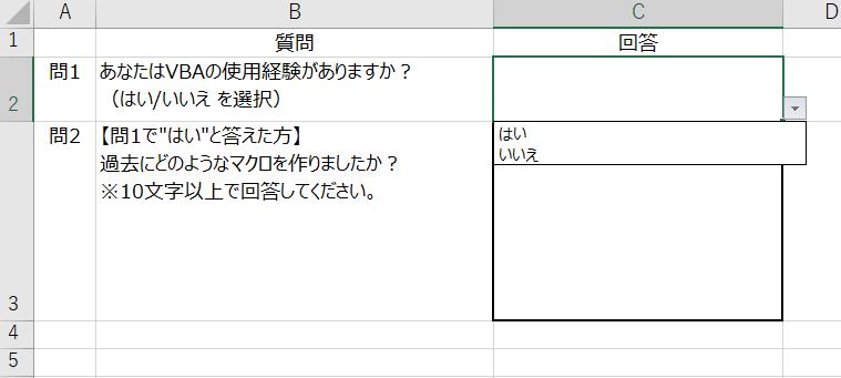 conf6-6