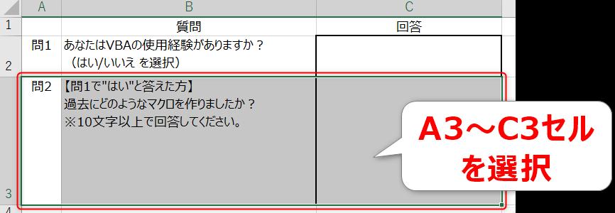 conf6-7