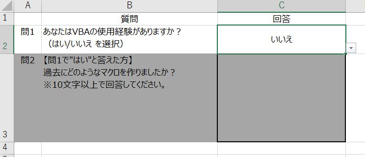 conf6-9
