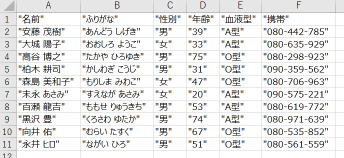 区切り位置2-9
