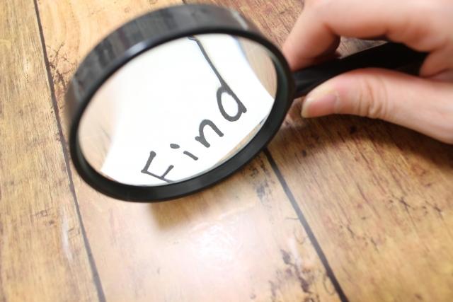 find,method,eyecatch,excel.vba