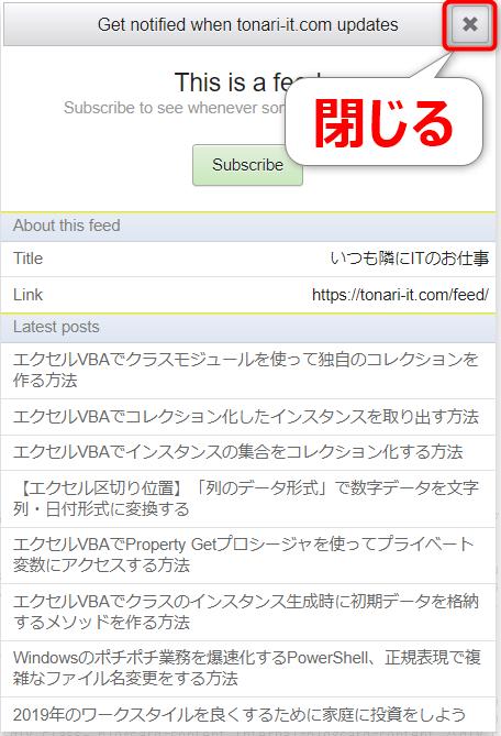 importfeed1-4