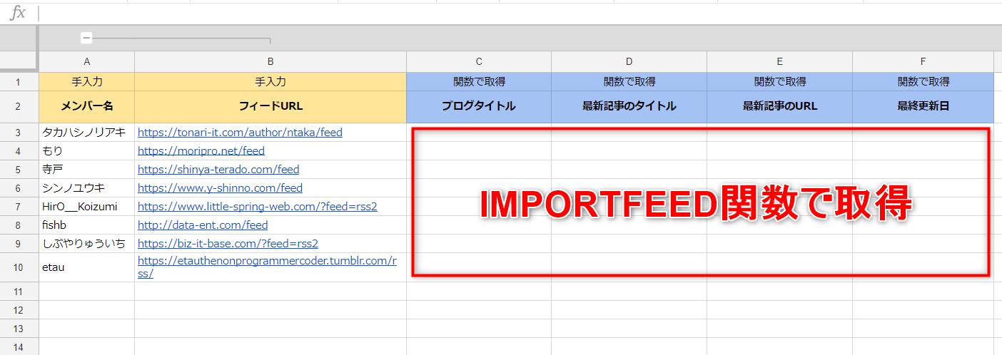 importfeed3-1
