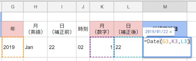 importfeed3-13